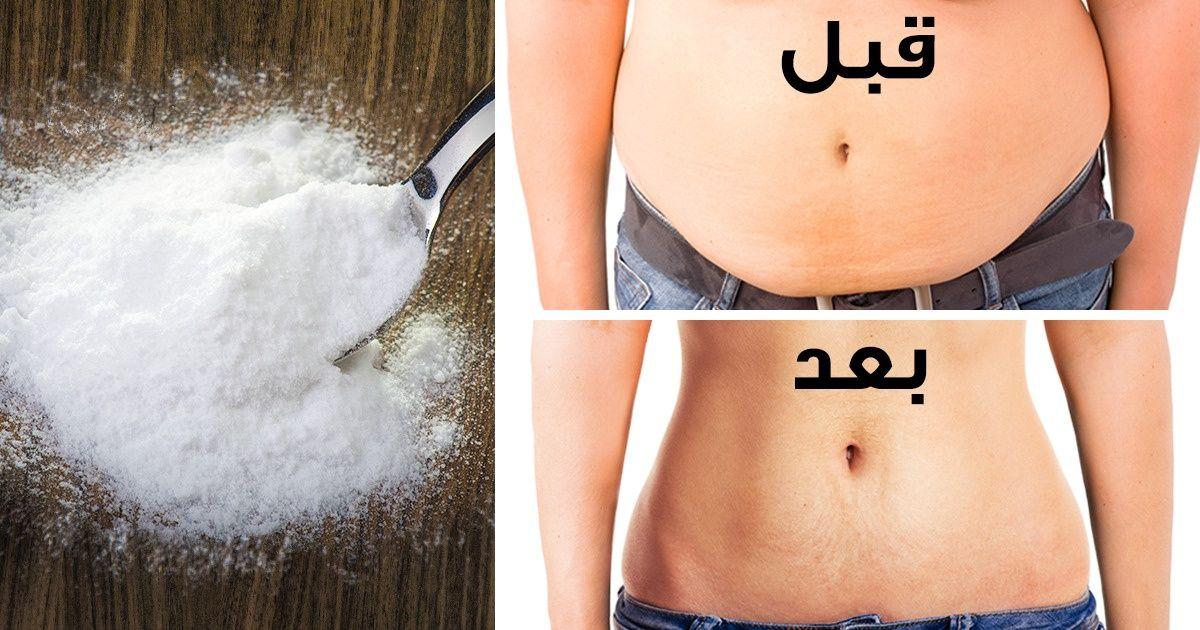 6 مشروبات فعالة في حرق الدهون يجب أن تجربها