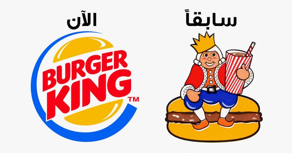 14 مثالاً على تغيّر شعارات العلامات التجارية الشهيرة