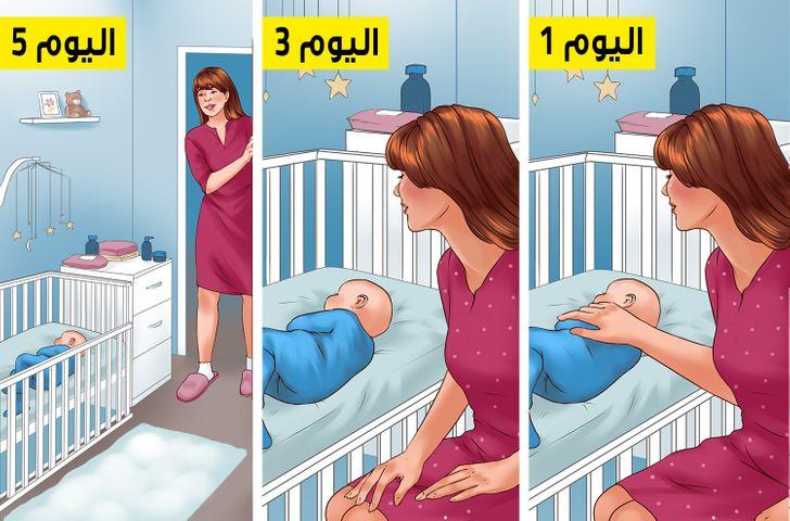 كيفية تدريب طفلك على النوم