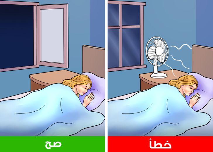 لماذا يُنصح بعدم تشغيل المروحة أثناء النوم