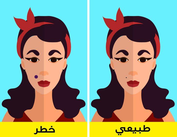 8 أعراض نحذّر كل النساء من تجاهلها