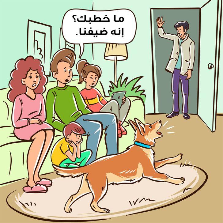 لماذا تنبح الكلاب على بعض الأشخاص بينما تتجاهل غيرهم